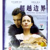超越边界(VCD)[普通话配音](安吉丽娜.朱莉、克莱夫.欧文等主演)