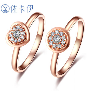 佐卡伊 玫瑰18K金钻戒钻石戒指心形女款一款多戴群镶钻石女戒