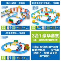 ?拖托马斯小火车套装轨道车儿童男孩电动玩具拼装6-7-8-10岁 官方标配