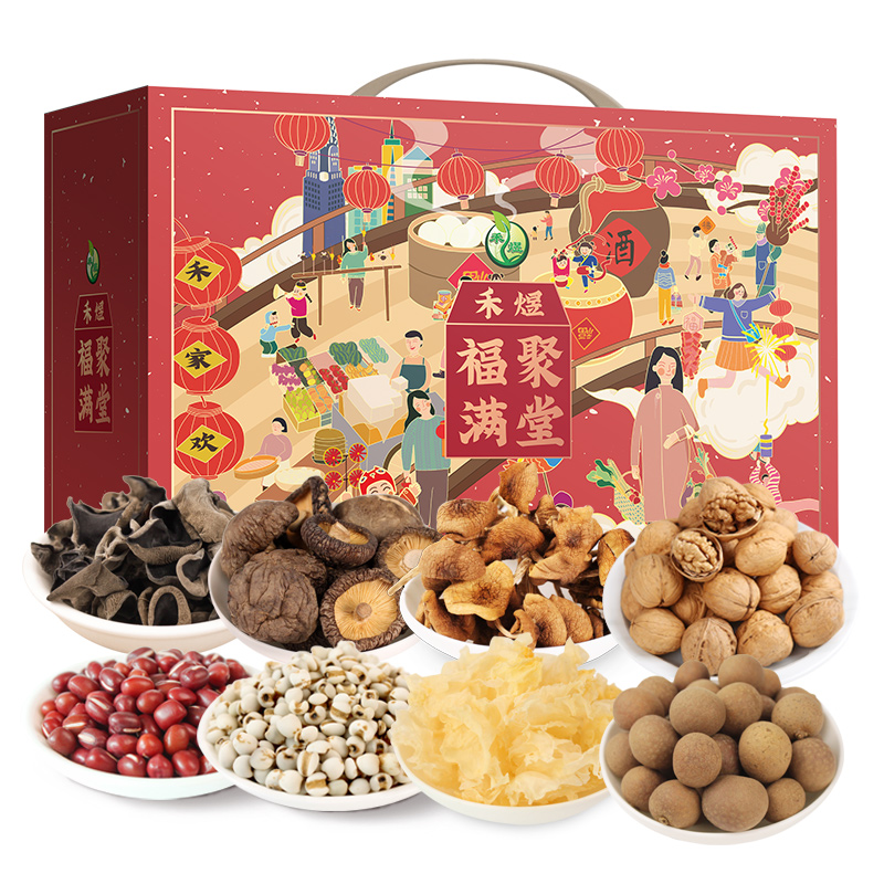 禾煜 福聚满堂礼盒 2584g 香菇木耳银耳桂圆干货杂粮大礼盒年货 包邮禾煜年货礼盒
