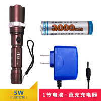LED强光手电筒可充电户外远射500探照灯骑行远射