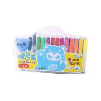 喷画水彩笔12色24色喷喷笔可水洗喷色笔 儿童彩笔 喷画笔新品