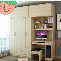 台式电脑书桌柜组合书柜一体简约连体柜带衣柜多功能学习书桌家用 +顶柜