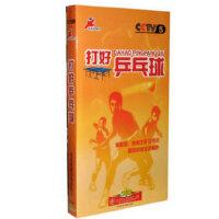CCTV央视体育教学:打好乒乓球 8DVD 体育运动 健身 光盘