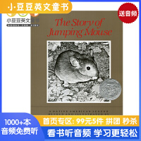 The Story of Jumping Mouse 跳跳鼠的故事 [4-8岁]