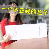 七夕情人节礼物送女友浪漫diy 创意送女朋友特别实用走心生日礼物