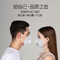 防尘防甲醛活性炭口罩雾霾pm2.5透气工业粉尘防灰尘灰粉喷漆防毒