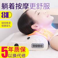 颈椎按摩器多功能全身脖子颈部电动枕头肩部腰部背部揉捏靠垫家用