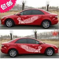 马自达6锐志MINI科鲁兹汽车车身划痕贴纸天使之翼全车贴拉花贴花