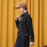 【全场2件2.5折,到手价:59.8】美特斯邦威夹克女休闲短外套韩版上衣复古牛仔茄克秋装新款