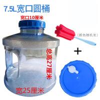 食品级PC户外带龙头矿泉水桶纯净水桶车载茶台饮水桶装储水桶家用