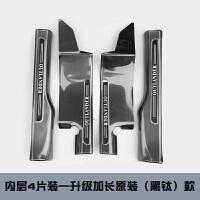 广汽三菱欧蓝德改装专用迎宾踏板门槛条配件汽车用品内装饰2018款