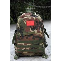 户外军迷背包迷彩战术双肩包男3D旅游野营特种兵登山包作战包 45升