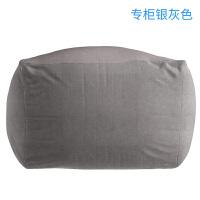 懒人沙发单人豆袋布艺懒人椅创意卧室客厅飘窗豆包拆洗榻榻米 银灰色 65*65cm