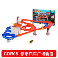 风火轮轨道赛车跳跃赛道男孩儿童玩具车小汽车跑车DJC05回旋轨道 官方标配