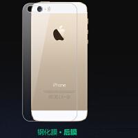 钢化玻璃膜 苹果5s钢化膜 5c se全屏覆盖贴膜SN7508 5/se 【弧边】钢化-后膜