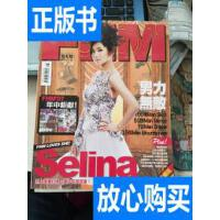 [二手旧书9成新]男人帮国际中文版 -总第84期 Selina /男人帮 杂?