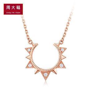 周大福 Tri-Light系列18K金钻石项链套链吊坠U158261>>定价