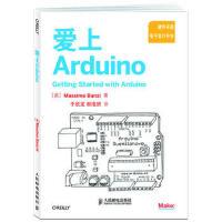 【二手旧书9成新】爱上Arduino(美)班兹,于欣龙,郭浩�S人民邮电出版社