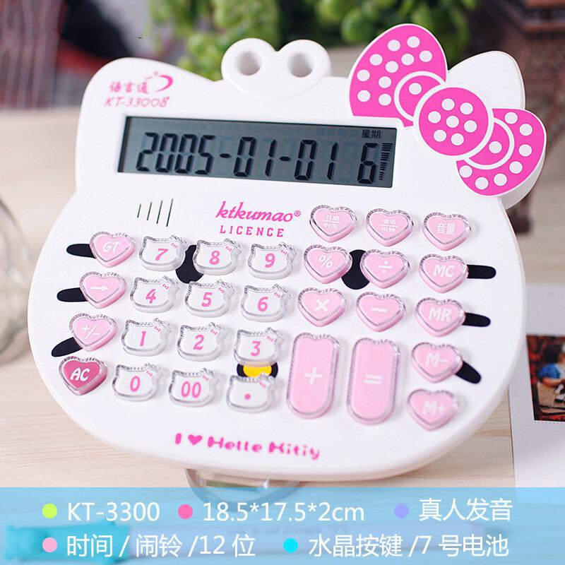 KT金属面板卡通计算器可爱计算器语音学生创意凯蒂猫计算机 3300 白语音 收藏店铺先发货