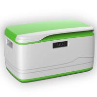 汽车储物箱车载收纳整理箱后备储物箱密码箱子车用品
