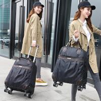 旅行包男女万向轮拉杆包大容量手提包登机包轻便行李包短途可折叠