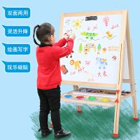 家用画架宝宝画板涂鸦写字板 画板儿童双面磁性小黑板支架式可升降