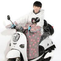 电动车挡风被夏季电瓶车踏板摩托车防风遮阳罩夏天防晒防水防走光