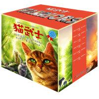 猫武士・新译本大礼盒(全36册)