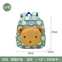 书包幼儿园女宝宝1-3-6岁可爱韩版儿童书包男女童幼儿书包