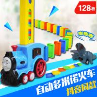 ?托马斯小火车闯关大冒险高铁动车轨道套装儿童玩具男孩汽车停车场 官方标配