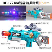 ?儿童大号电动声光玩具枪冲锋抢枪投影枪男孩男童小孩3-5-6岁