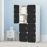 收纳柜衣物整理柜塑料自由组合简易储物柜子衣服储物箱有盖大号 1