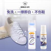 小白鞋增白剂去黄一擦白帆布鞋运动鞋球鞋带刷头去污清洁剂组合装