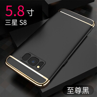 三星s8+手机壳男S9plus全包防摔盖乐世galaxy韩国s8十plus保护套女款手s 8加个 S8 5.8寸 黑
