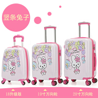 儿童拉杆箱女20寸公主行李箱宝宝旅行箱男女童卡通登机箱小孩皮箱SN3778