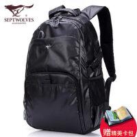 七匹狼男士书包双肩包男休闲时尚潮流大容量旅行电脑包大学生背包