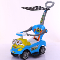 W 宝宝扭扭车1-3岁带推把护栏婴幼儿童四轮滑行8-36个月小孩溜溜车 蓝色+遮阳 万向轮七首歌