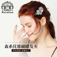 皇家莎莎(Royalsasa)头饰发夹顶夹发卡子蝴蝶雏菊发饰盘发马尾夹弹簧夹横夹饰品