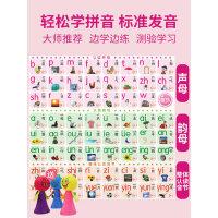 数字汉语发音有声挂图幼儿童拼读拼音训练声母韵母字母表墙贴早教