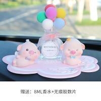 车内饰品摆件摇头猪创意可爱高档汽车车饰小装饰品车载香水用品女