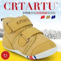 卡特兔秋冬儿童靴子宝宝学步鞋加厚婴儿棉短靴1-3岁男女童机能鞋