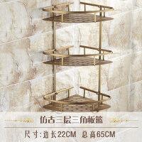 全铜仿古 卫生间三角置物架 浴室挂钩 挂件套装卫浴用品 欧式网篮