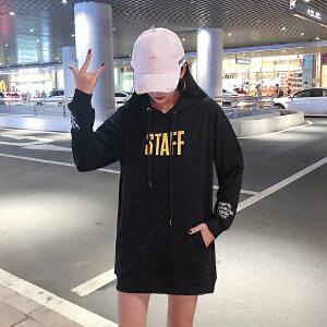 加绒加厚保暖卫衣新款女长袖中长款连帽韩版bf宽松超火的上衣外套