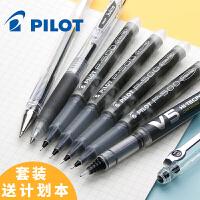 进口pilot日本百乐中性笔p500黑笔bxrt-v5学生用v5rt果汁笔juice笔芯0.5考试专用套装p-500高