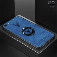 苹果7潮牌创意男女手机壳pg7硅胶iPhone7布纹A1660防摔4.7寸简约全包pingg7保护套