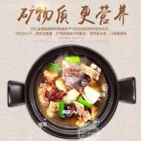 养生煲汤锅石锅煮粥汤煲砂锅炖锅家用陶瓷煲耐高温明火燃气 iq8