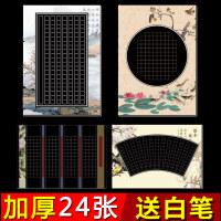 A3硬笔书法作品纸张比赛专用纸大8k创作临摹练习黑色黑底长卷大幅