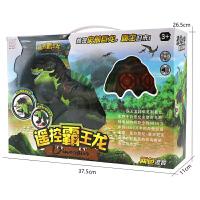 遥控霸王龙会走路玩具男孩 儿童电动恐龙早教玩具仿真动物模型