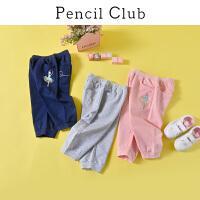 【3折价:41.7】铅笔俱乐部童装2020夏装新款女童五分裤中大童休闲裤子儿童短裤